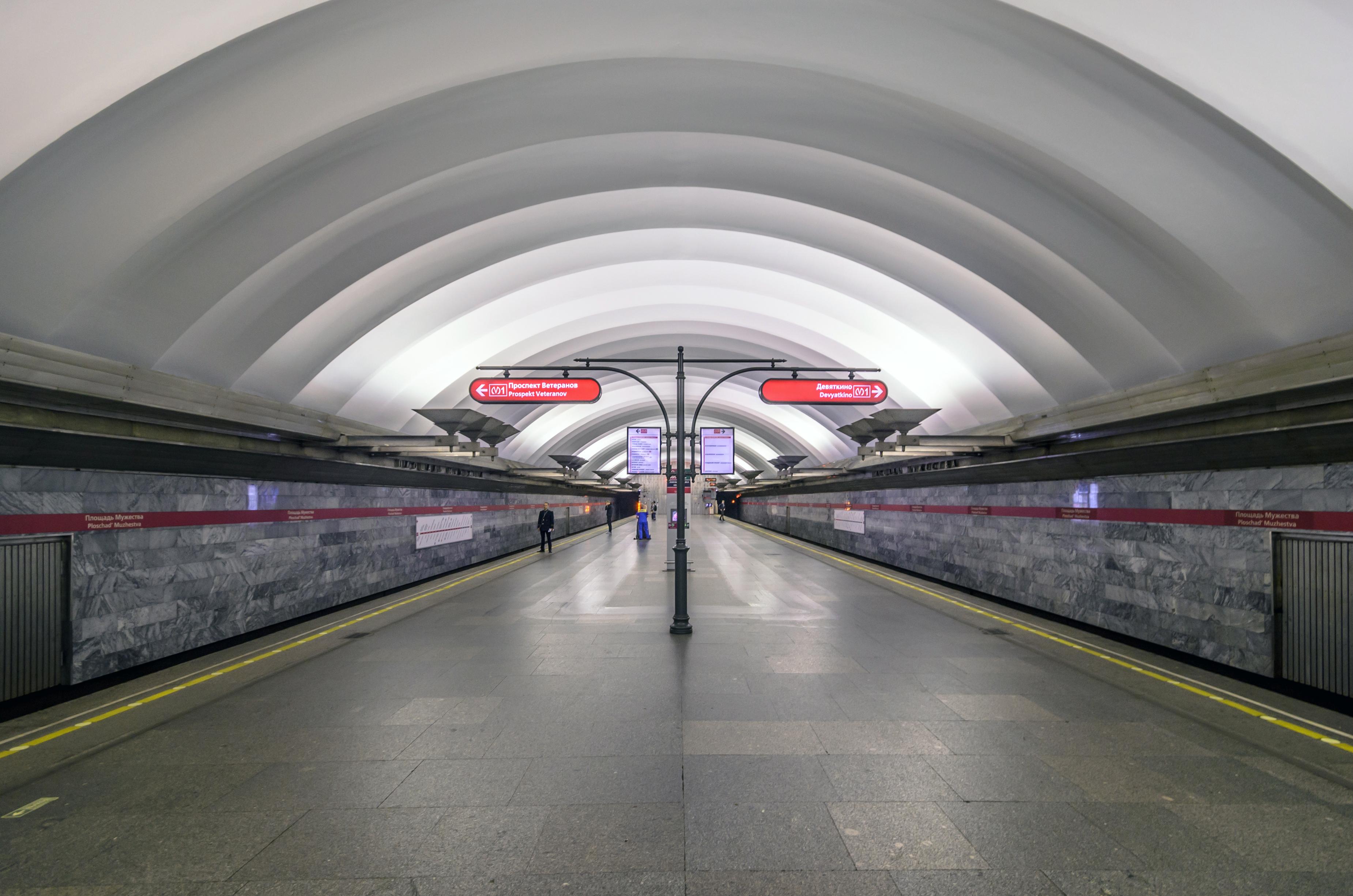 Ploshchad Muzhestva station in 2014. Photograph by Alex 'Florstein' Fedorov, CC BY-SA 4.0.