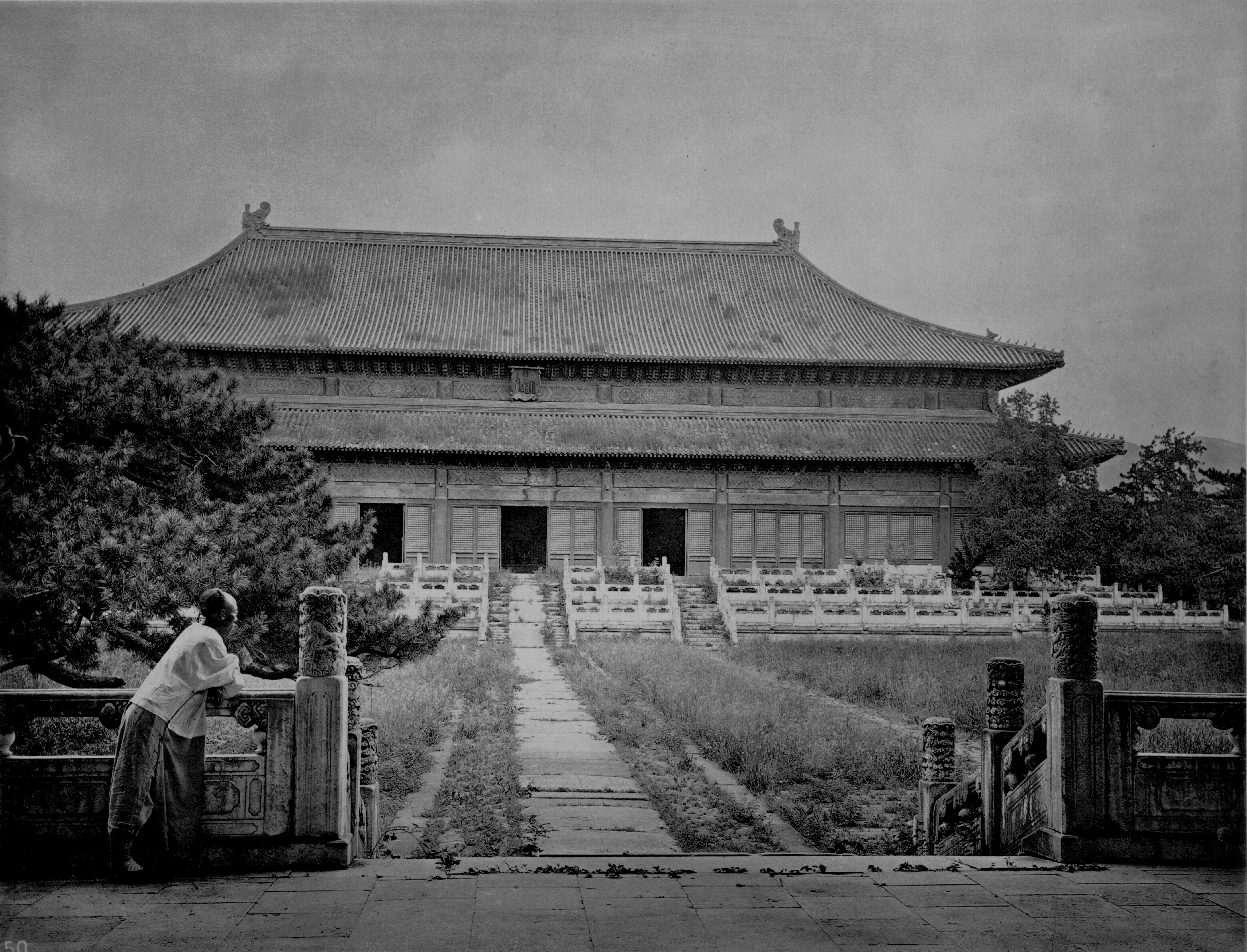 The Yongle Hall.